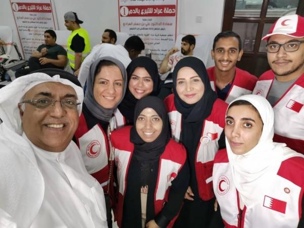 1087e9e98 الهلال الأحمر البحريني يحيي يوم التبرع بالدم بالتعاون مع بنك الدم وعراد  الخيرية